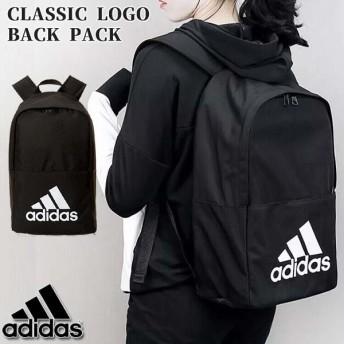アディダス adidas クラシックロゴ バックパック M 22L CF9008