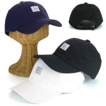 キャップ - Smart Hat Factry <定番品>ホワイトワッペンツイルローキャップ ヤング 帽子