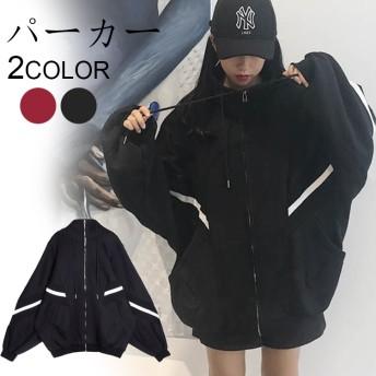 2019秋冬新作/韓国ファッション パーカー ロングパーカー パーカーワンピース ブラウス