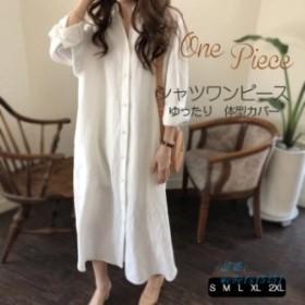 シャツワンピース ロング 綿麻混 40 大きいサイズ ゆったり 長袖 体型カバー 着痩せ 秋ワンピ マキシワンピース 30 ロングシャツワンピー