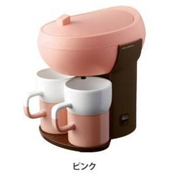 レコルト コーヒーメーカー パウス カフェデュオ スモーキーピンク RKD-4PK(中古品)