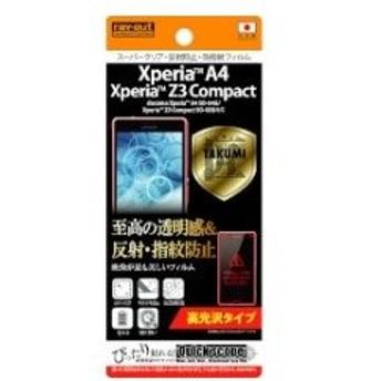RT-XA4FT/A1 SO-04G/SO-02G スーパークリア反射防止・防指紋フィルム: レイ・アウト