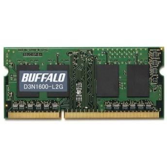 Tポイント15倍BUFFALO バッファロー PC3L-12800(DDR3L-1600)対応 204PIN DDR3 SDRAM S.O.DIMM 2GB D3N1600-L2G D3N1600-L2G請求書・領収書