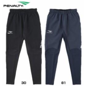 プロストレッチスリムパンツ【penalty】ペナルティーウェア 19fw r1(po9419)