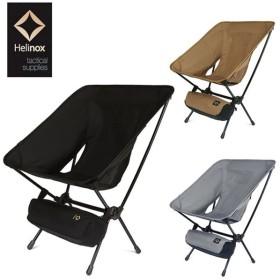 【5%還元】ヘリノックス チェア キャンプ Tactical Chair タクティカルサプライ Helinox イス アウトドア [0601]