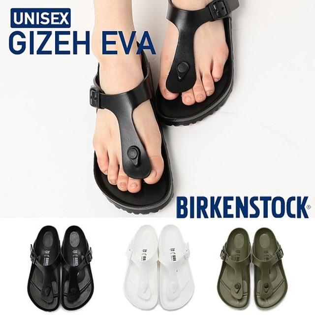 【5%還元】ビルケンシュトック レディース サンダル EVA ユニセックス GIZEH EVA ギゼ サンダル BIRKENSTOCK 靴
