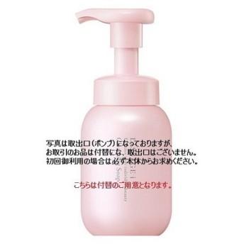 リサージ i クレンジングソープ 150ml 付替(レフィル・ポンプ無し)カネボウ化粧品