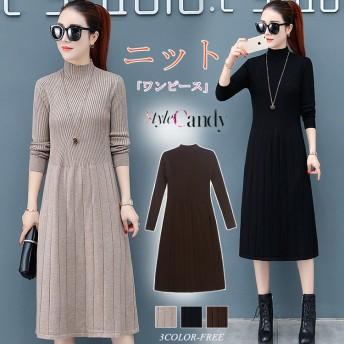 韓国ファッション レディース ワンピース 長袖 無地 やせが目立つ カジュアル シンプル 3色選べま