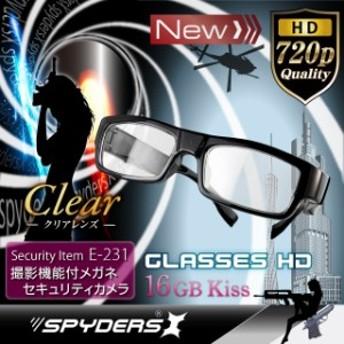 メガネ型カメラ スパイカメラ スパイダーズX (E-231) クリアレンズ 小型カメラ 防犯カメラ 小型ビデオカメラ メガネ カメラ 720P センタ