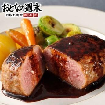 熟成肉 ハンバーグ 熟成牛専門店まるはち【送料無料】ステーキソース付 熟成牛