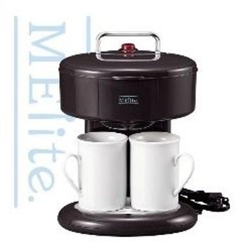 MM-8762 Melite(メリート) 2カップコーヒーメーカー(ブラック):和平フレイズ