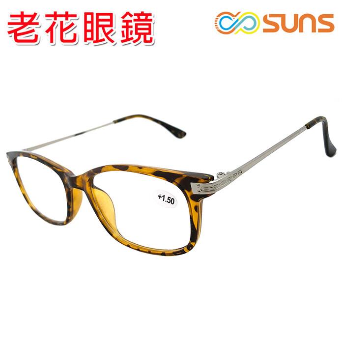 老花眼鏡 簡約茶色輕巧細框老花眼鏡  佩戴舒適 閱讀眼鏡 高硬度耐磨鏡片 配戴不暈眩