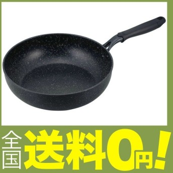 和平フレイズ 炒め鍋 野菜炒め 中華料理 マーブル・プレミアム 28cm 軽量タイプ ガス火専用 MR-7041
