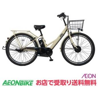 3/28 9:59までクーポン&ポイント最大34% 電動 アシスト 自転車 ネオサージュ e イオン限定 アイボリー 27型 内装3段変速 お店受取り限定