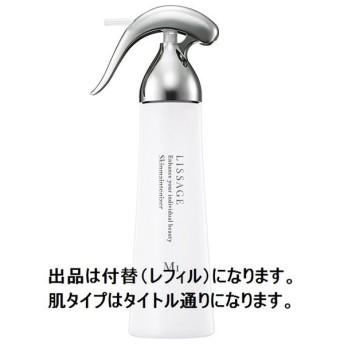 リサージ スキンメインテナイザーMIII レフィル・付替 180ml (M3 とてもしっとり)カネボウ化粧品