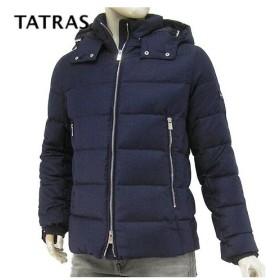 タトラス TATRAS メンズ ダウンジャケット MTA20A4289 DOMIZIANO BLUE/ブルー/1920aw
