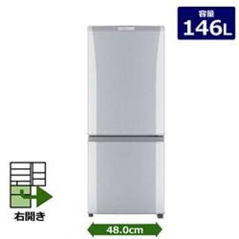 2ドア冷蔵庫 (148L) ピュアシルバー MR-P15C-S
