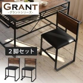 送料無料 ダイニングチェア 天然木 北欧 木製 椅子 イス チェアー 2脚セット【GRANT -グラントシリーズ-】 シンプル スタッキング アイア
