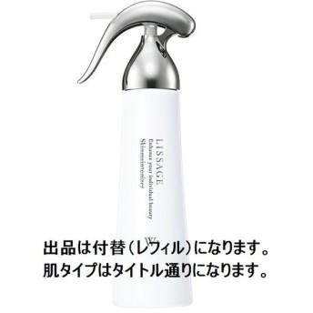 リサージ スキンメインテナイザー WII・しっとり 付替(レフィル) 180ml W2 カネボウ化粧品