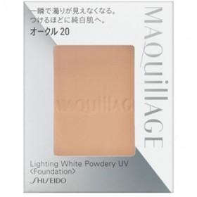 資生堂 マキアージュライティングホワイトパウダリーUV(レフィル) OC20※取り寄せ商品(注文確定後6-20日頂きます) 返品不可