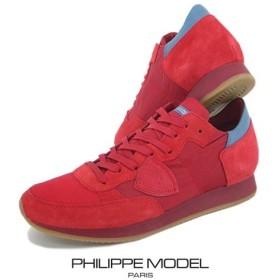 完売御礼/フィリップモデル/PHILIPPE MODEL メンズ スニーカー TRLU SR12 レッド/シューズ/靴