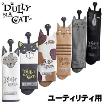 DULLY NA CAT ダリーナキャット ユーティリティー用ヘッドカバー DN-UC [猫] [ネコ] [ねこ]