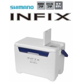 シマノ インフィクス ライト2  270 LI-227Q  ホワイト / クーラーボックス (S01) / セール対象商品 (12/26(木)12:59まで)