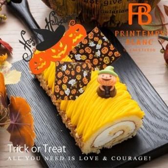 ハロウィン/【送料無料】プレミアムマジックパンプキンロール/かぼちゃ/モンブラン/ロールケーキ/誕生日/ケーキ/ギフト/お菓子
