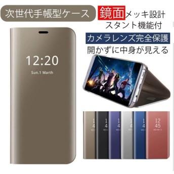 iPhone8 ケース 手帳型 鏡面設計 iPhone7 ケース 鏡として使用可 メッキ スタンド iPhone8ケース iPhone7ケース レンズ保護 衝撃吸収 ワイヤレス充電対応 4.7