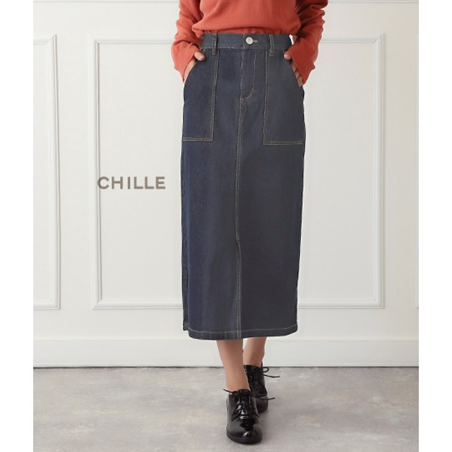 【セール開催中】ANAP(アナップ)フロントスリットポケットデザインタイトスカート