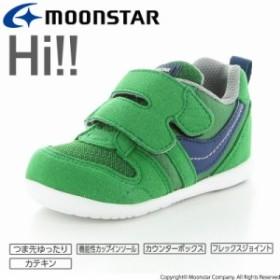 ムーンスター キャロット 子供靴 ベビーシューズ MS B77S グリーン 服装に合わせやすい高機能ベビーシューズ
