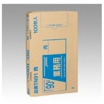 KPL2209 メタロセン配合ポリ袋90L青 100枚:ジャパックス