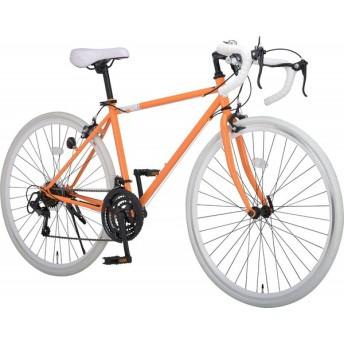 Grandir Sensitive オレンジ(46226) [ロードバイク(700×28C・21段変速・フレーム470mm)]
