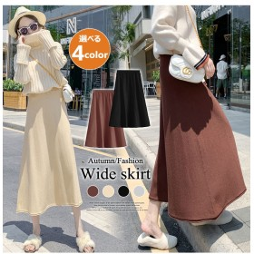 秋の新作に入る 無地 スカート ロング ゆったり Aライン レディース 着るだけ女性らしさを引き立つ 韓国ファッション