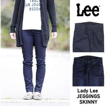 Lee リー レディース デニム スキニ— ジェギンス ストレッチ ジーンズ LL0360 Lady Lee JEGGINGS SKINNY