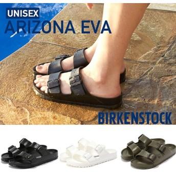 ビルケンシュトック レディース アリゾナ サンダル EVA ユニセックス ARIZONA EVA メンズ BIRKENSTOCK 靴