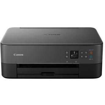 《新品》 Canon (キヤノン) PIXUS TS5330 ブラック