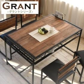 【クーポンで5%OFF】送料無料 ダイニングテーブル 天然木 北欧 木製 テーブル 【GRANT -グラントシリーズ-】 作業台 北欧 木製 アイアン