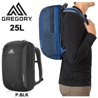 グレゴリー デイパック リュックサック カバン GREGORY ボーダー 25 バッグ バックパック トラベル 鞄