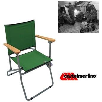 カステルメルリーノ チェア ミリタリー イス Castelmerlino 20058 CM ローマ フォールディングチェア GREEN アウトドア 0305