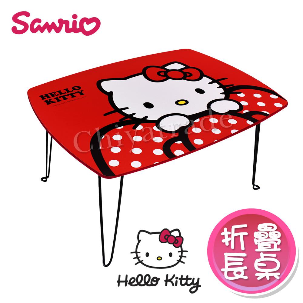 【Hello Kitty】凱蒂貓 紅色蝴蝶結 摺疊桌 長桌 和室桌 兒童桌 60x45x30cm(正版授權台灣製)