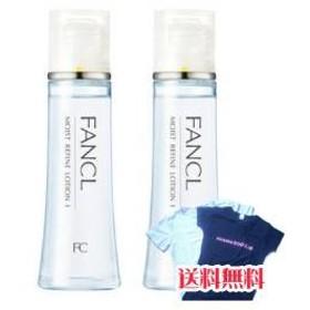 【正規品・送料無料】ファンケル モイストリファイン 化粧液 I さっぱり(30ml×2)