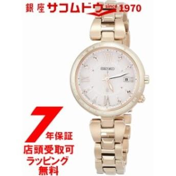 [店頭受取対応商品] [当店だけのノベルティ付き!] セイコー ルキア SEIKO LUKIA 腕時計 ウォッチ レディース ソーラー電波 ワールドタイ
