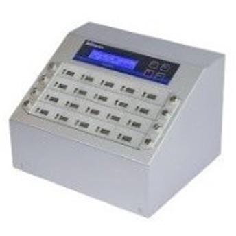 SRUBC-19G ログ機能付USBメモリコピー機 :コムワークス
