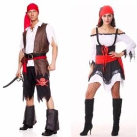 コスプレカップル 男海賊 女海賊 万聖節 コスプレ 衣装 コスチューム メンズ ハロウィン 大人用 cosplay