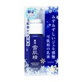 限定発売 コーセー 薬用 雪肌精 乳液 70mL