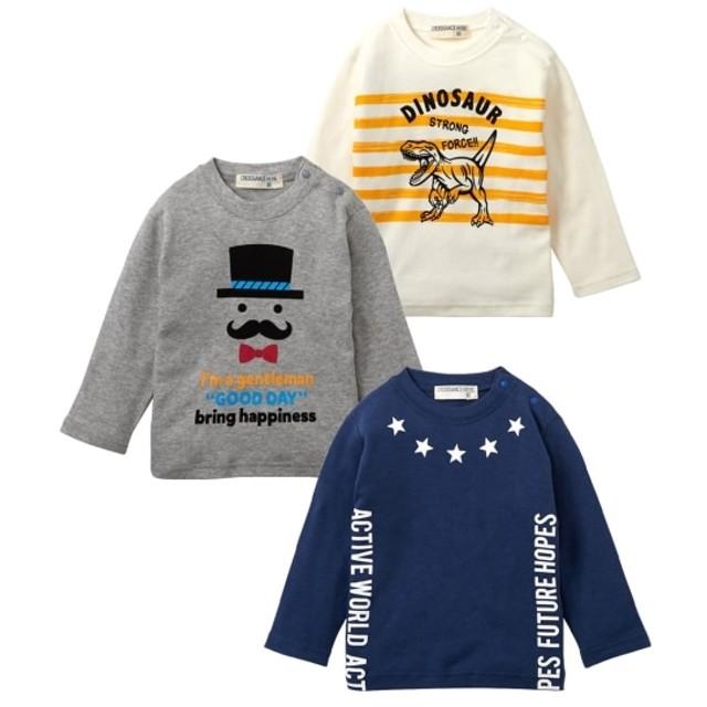 綿100%プリント長袖Tシャツ3枚組(男の子 子供服) (Tシャツ・カットソー)T-shirts, T恤