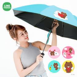 網狐家居 LINE FRIENDS 授權 授權黑膠自動開收傘-情人款