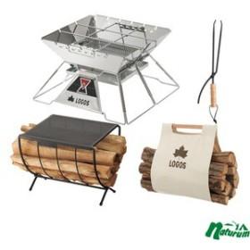 ロゴス BBQ・七輪・焚火台 LOGOS the ピラミッドTAKIBI XL+薪ラックテーブル+薪ばさみ+らくらく薪キャリー  XL