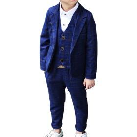 キッズ 男の子のフォーマルスーツ3点セット 上下セット ジャケットパンツ 男の子 スーツ 子供服 ベストスーツ 結婚式 卒園式 入学式 卒業式 七五三 発表会 (ブルー, 140)